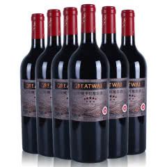 长城干红赤霞珠五星葡萄酒750ml(6瓶装)