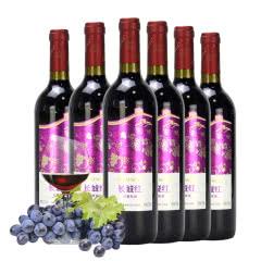 中粮长城红甜红葡萄酒国产甜型红酒整箱750ml*6瓶装促销正品包邮