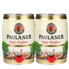 德国进口啤酒柏龙保拉纳小麦白啤酒5L桶装(2桶装)