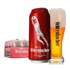 德国啤酒进口啤酒瓦伦丁烈性啤酒 500ml(24听装)