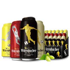 德国进口啤酒瓦伦丁系列啤酒四口味组合500ML(24听组合)
