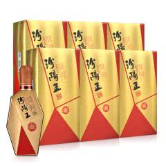 42°汾阳王(红)钻石500ml(6瓶装)