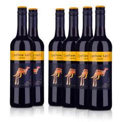 澳洲整箱红酒黄尾袋鼠西拉红葡萄酒750ml(6瓶装)