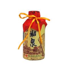 48°酒鬼酒老湘泉白酒单瓶装125ml