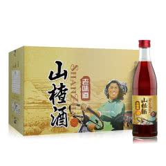 圣雪山东方紫 东北特产老味道山楂酒果酒女士低度甜酒水果酒500ml*6瓶