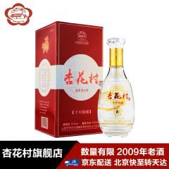 53°汾酒集团杏花村(十)475ml(2009年)