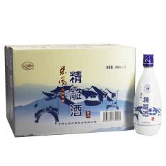 无运费绍兴黄酒13.5°会稽山精雕六年500ml*12瓶整箱价