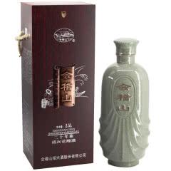 绍兴黄酒绍兴黄酒14°会稽山典雅二十年大木盒礼盒花雕酒糯米黄酒2500ml