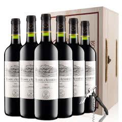 拉菲红酒法国原瓶进口奥希耶徽纹干红葡萄酒红酒整箱礼盒装750ml*6