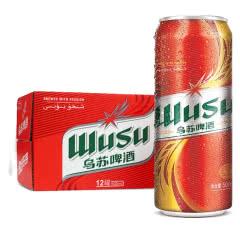 乌苏啤酒(wusu)红乌苏黄啤酒易拉罐500ml(12罐)