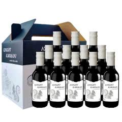 智利原瓶原装进口红酒 13.5%vol干红葡萄酒187.5ml*12瓶整箱装