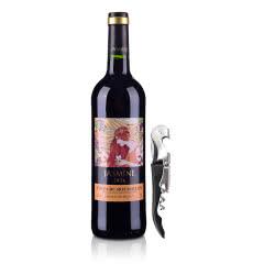 【升级版】法国茉莉花鲁西荣干红葡萄酒750ml+嘉年华黑珍珠海马酒刀