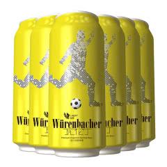 德国进口啤酒瓦伦丁拉格黄啤酒500ml(6听装)