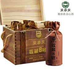 53°蒙特泉收藏8号纯粮酒送礼酒 浓香型白酒五粮精酿 500ml(6瓶装)