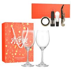 欢乐送水晶红酒杯*2+小团圆酒具4件套(止滴环、真空塞、酒刀、倒酒器)