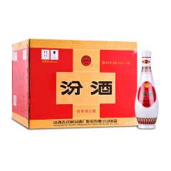 48°乳玻瓶汾酒475ml 整箱装