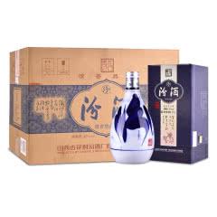42°汾酒青花20年375ml(6瓶装)
