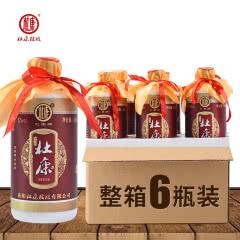 52°白酒整箱汝阳杜康浓香型酒水高度酒水特价批发450ml*6瓶