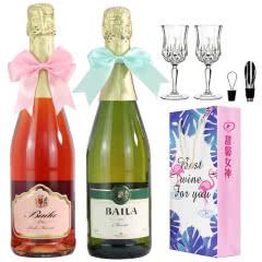 低度西班牙莫斯卡托博班桃红+甜白起泡酒气泡酒香槟酒女士葡萄酒  送香槟杯750ml*2