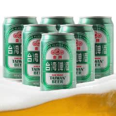 台湾啤酒 金牌啤酒 原装进口啤酒 麦香浓郁 自然清爽型 330ml(6听装)