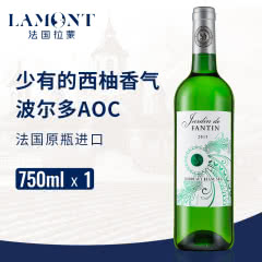 【法国拉蒙旗舰店】芳汀园 波尔多AOC级 法国原瓶进口 干白葡萄酒750ml