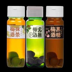 夏日青梅酒组合720mlx3瓶装 原味/黑糖/抹茶梅子酒 颜值少女酒冰镇果酒低度女士酒