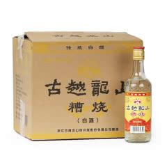 古越龙山50度绍兴糟烧白酒整箱450mlx12瓶装烧酒