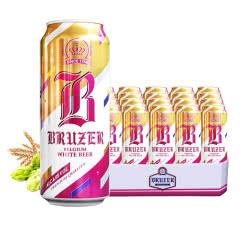 比利时原装进口啤酒巴利特小麦白啤酒500ml*24听装