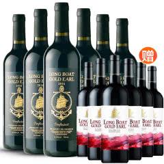 【买一赠一到手12瓶】法国红酒原酒进口朗格多克产区老藤珍酿干红葡萄酒750ml*6瓶