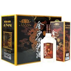 贵州金沙回沙酒 五星金沙 51度500mL*6瓶 酱香型白酒酒水粮食酒整箱