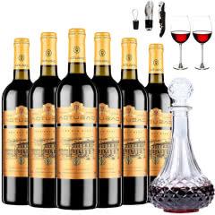 法国原酒进口红酒奥图堡至尊干红葡萄酒750ml*6(红酒组合套装)