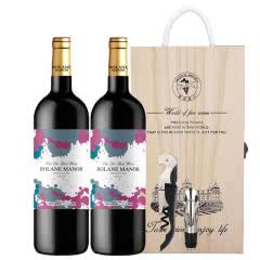 法国原酒进口赤霞珠甜红葡萄酒云墓君尚甜红葡萄酒 下单送木质礼盒+海马刀 750ml*2