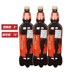俄罗斯进口啤酒乌拉尔高度烈性黄啤啤酒8° 粮食精酿大麦高度浓麦芽啤酒1.35L(3瓶装)