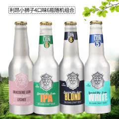 比利时原瓶进口LION利昂小狮子精酿啤酒4口味随机组合 铝罐装 330ml*6瓶