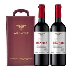 【双支礼盒】澳大利亚进口红酒WOLF1877 BIN西拉干红葡萄酒2014年750Mlx2