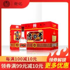 42°衡水衡记老白干红盒500ml*6瓶装