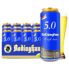 德国精酿工艺啤酒 德国风味麦芽啤酒500ml*12听 塑包装 清爽口感