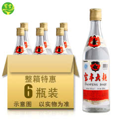宝丰大曲复古版50度清香型光瓶酒500ml 6瓶整箱