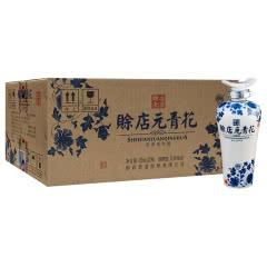 46°赊店元青花小酒白酒浓香型100ml单瓶装