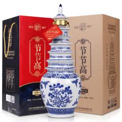 53°汾酒产地杏花村节节高原浆清香型白酒礼品级1500ml礼盒装