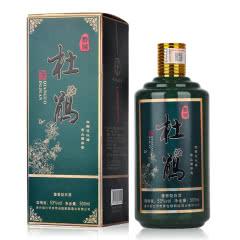 53度贵州茅台镇黔国杜鹃酱香型白酒500ml(单瓶)