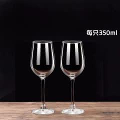 红酒杯 葡萄酒杯 高脚杯 玻璃酒具350ml*2