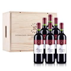 法国拉菲罗斯柴尔德珍藏2017波尔多法定产区红葡萄酒750ml*6(松木礼盒)
