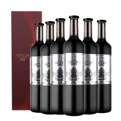 张裕第九代珍藏级解百纳蛇龙珠干红葡萄酒750ml*6瓶整箱