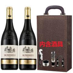法国.原瓶进口13.5度AOC级博塞尔干红葡萄酒红酒鳄鱼礼盒装750ml*2