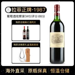 1987年 拉菲古堡干红葡萄酒 大拉菲 法国原瓶进口红酒 单支 750ml