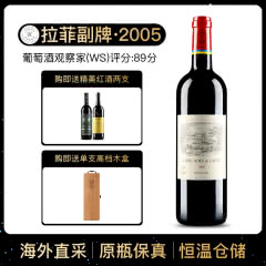 2005年 拉菲副牌干红葡萄酒 拉菲珍宝 法国原瓶进口红酒 单支 750ml