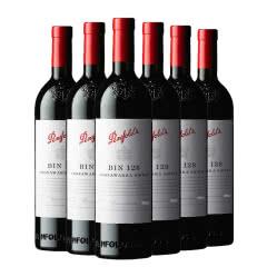 奔富128澳大利亚原瓶进口红酒 奔富酒庄 BIN128红葡萄酒 750ml*6