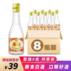 53°山西汾酒产地杏花村镇岁百年原酒清香型粮食白酒整箱245ml(8瓶装)