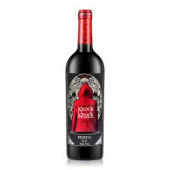 【买1赠1】西班牙奥兰小红帽珍藏干红葡萄酒750ml